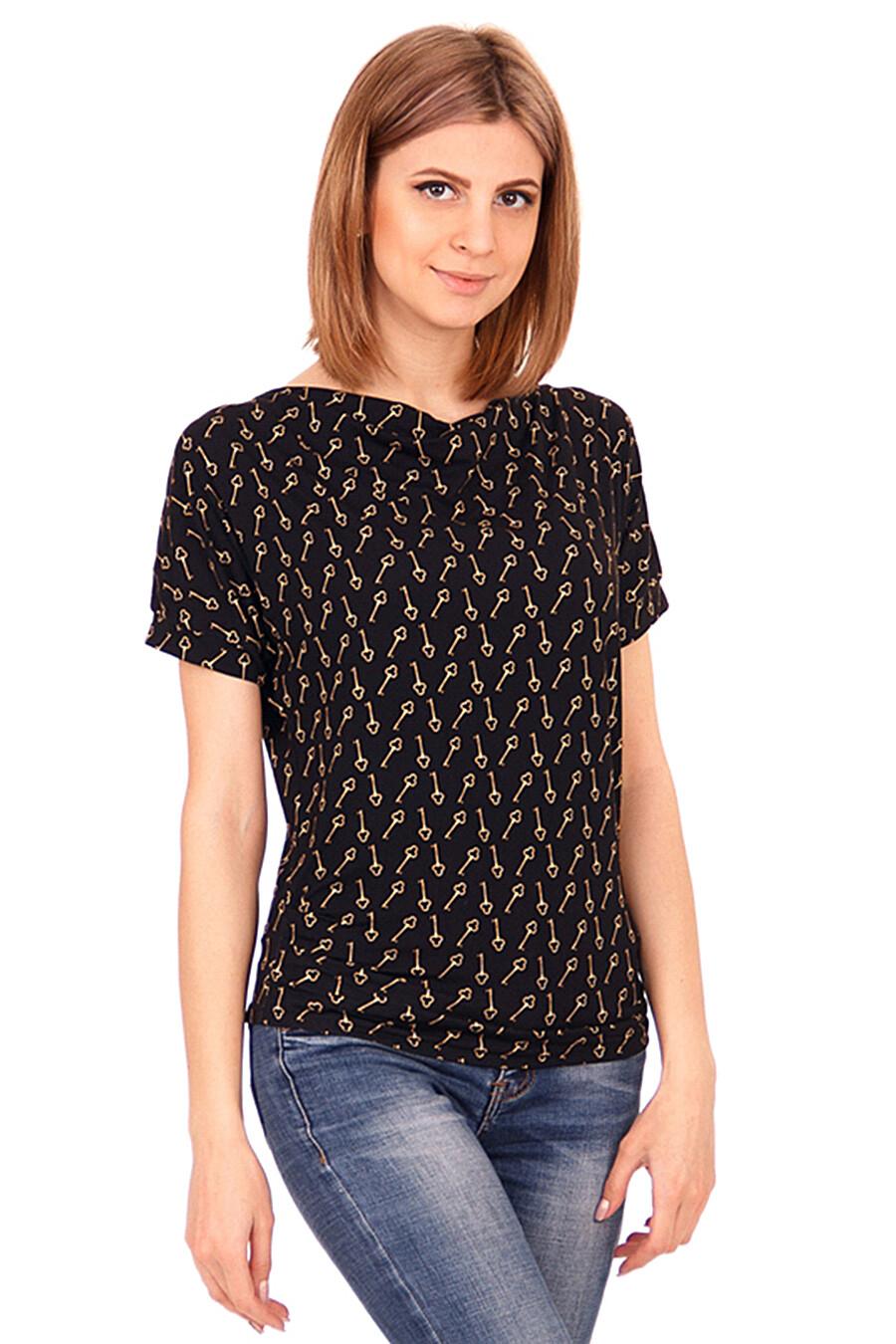 Джемпер для женщин Archi 130624 купить оптом от производителя. Совместная покупка женской одежды в OptMoyo