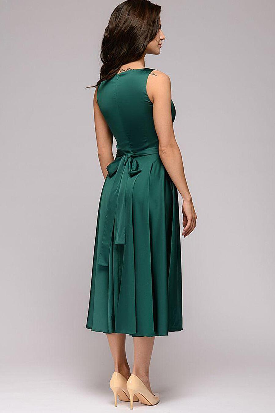 Платье 1001 DRESS (130694), купить в Optmoyo.ru