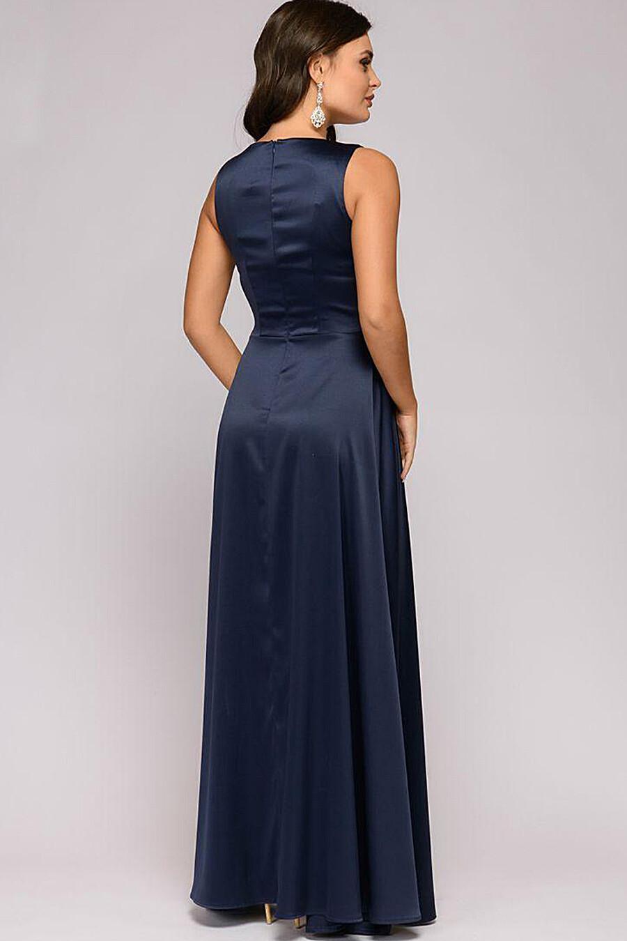Платье для женщин 1001 DRESS 130712 купить оптом от производителя. Совместная покупка женской одежды в OptMoyo