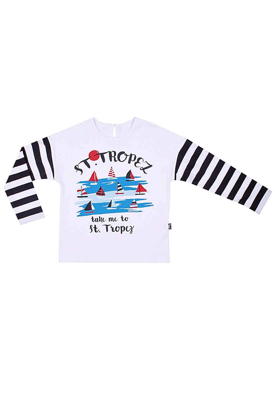 Джемпер для девочек Archi 130749 купить оптом от производителя. Совместная покупка детской одежды в OptMoyo
