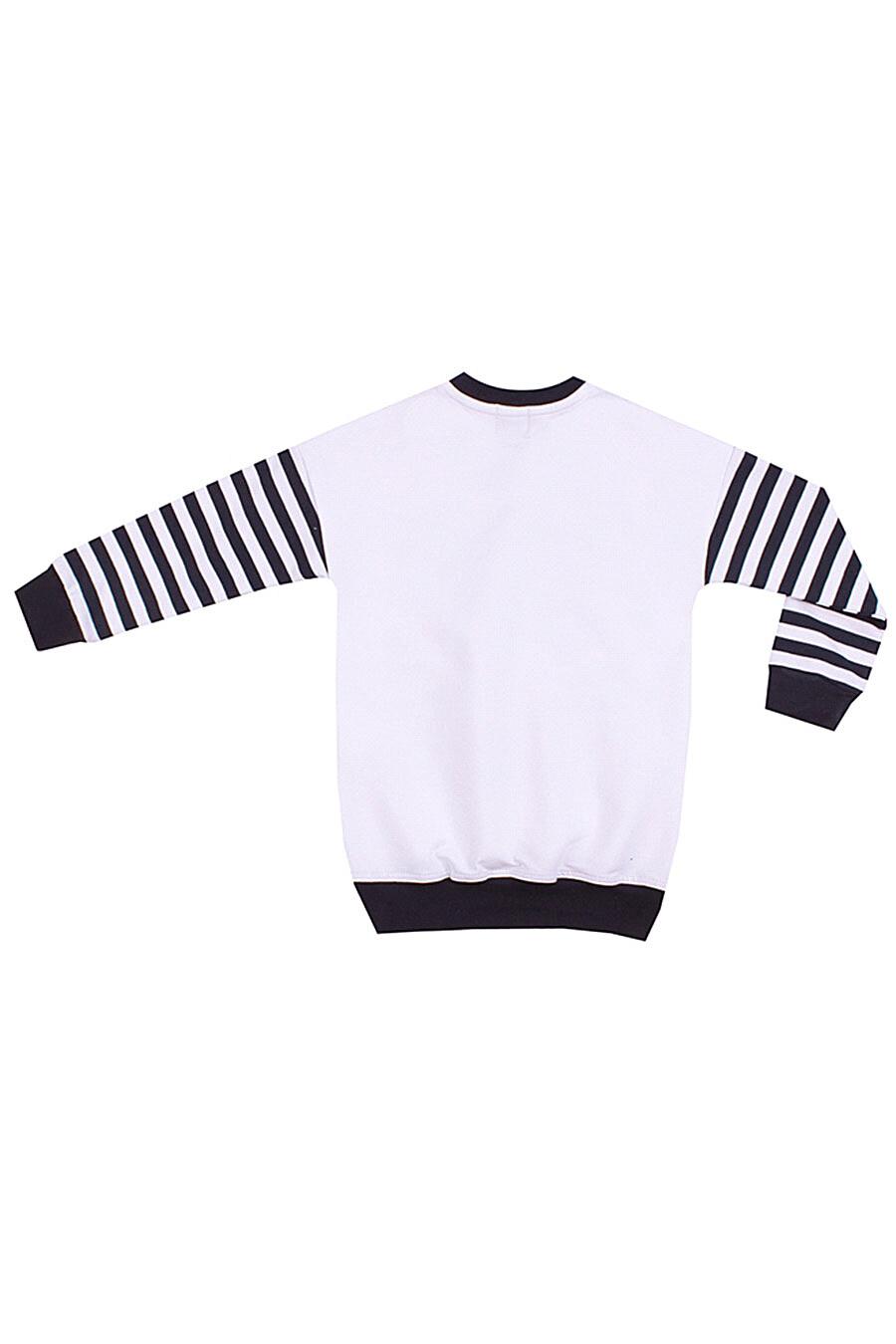 Джемпер для девочек Archi 130751 купить оптом от производителя. Совместная покупка детской одежды в OptMoyo