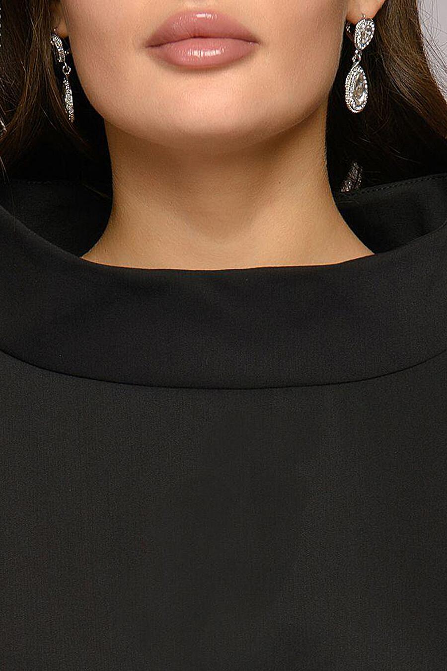 Платье 1001 DRESS (130777), купить в Optmoyo.ru