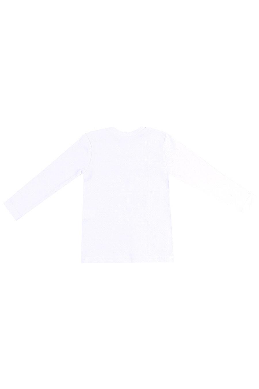 Джемпер для девочек Archi 130786 купить оптом от производителя. Совместная покупка детской одежды в OptMoyo
