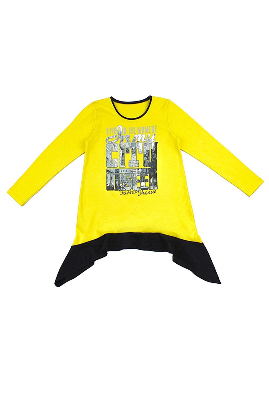 Джемпер для девочек Archi 130806 купить оптом от производителя. Совместная покупка детской одежды в OptMoyo