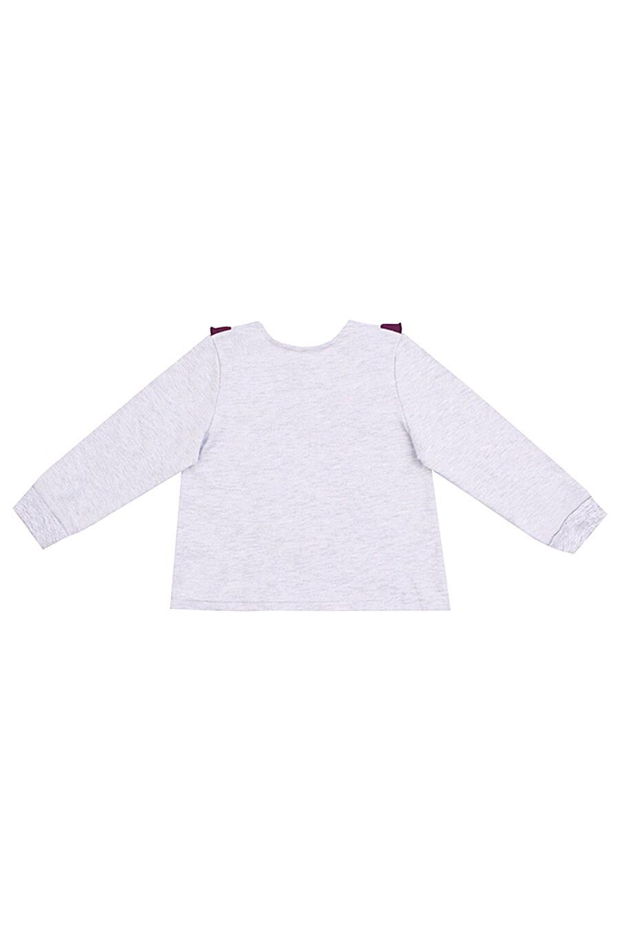 Джемпер для девочек Archi 130827 купить оптом от производителя. Совместная покупка детской одежды в OptMoyo