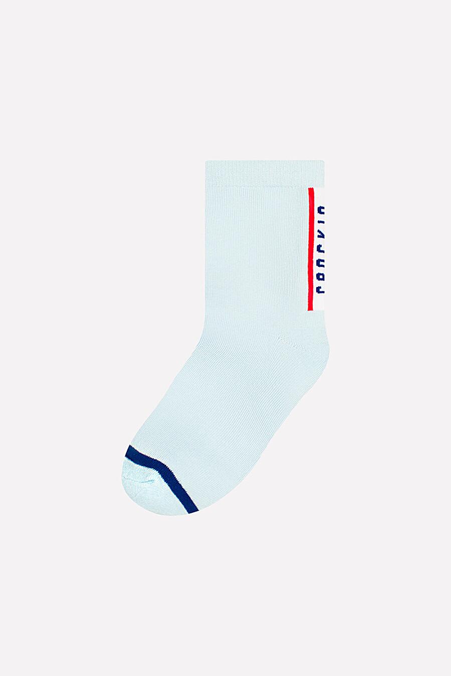 Носки для мальчиков CROCKID 130878 купить оптом от производителя. Совместная покупка детской одежды в OptMoyo