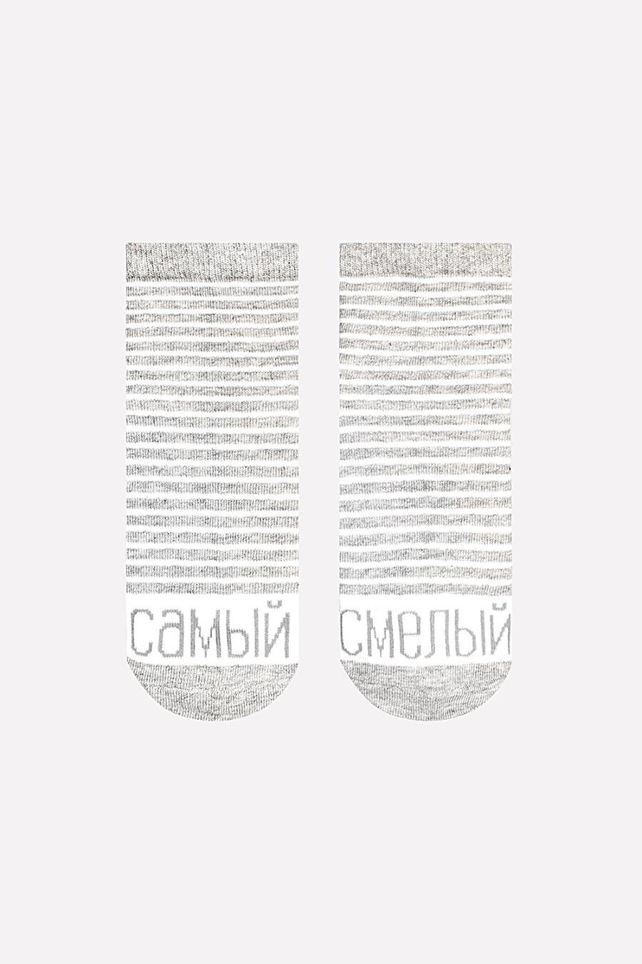 Носки CROCKID (130888), купить в Optmoyo.ru