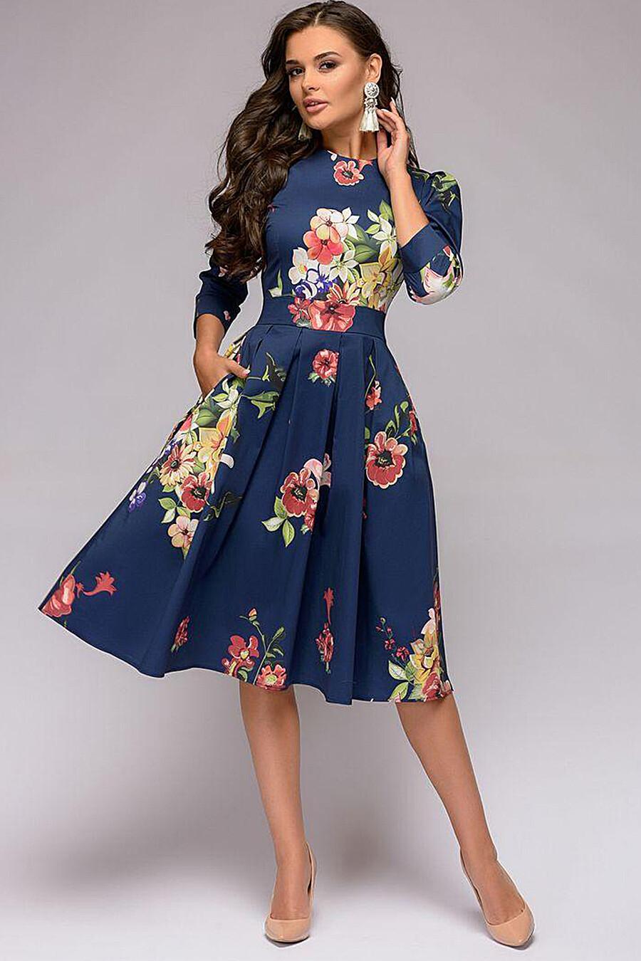 Платье для женщин 1001 DRESS 130922 купить оптом от производителя. Совместная покупка женской одежды в OptMoyo