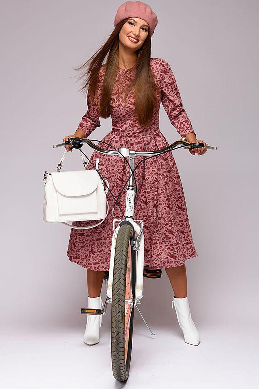 Платье 1001 DRESS (130927), купить в Optmoyo.ru