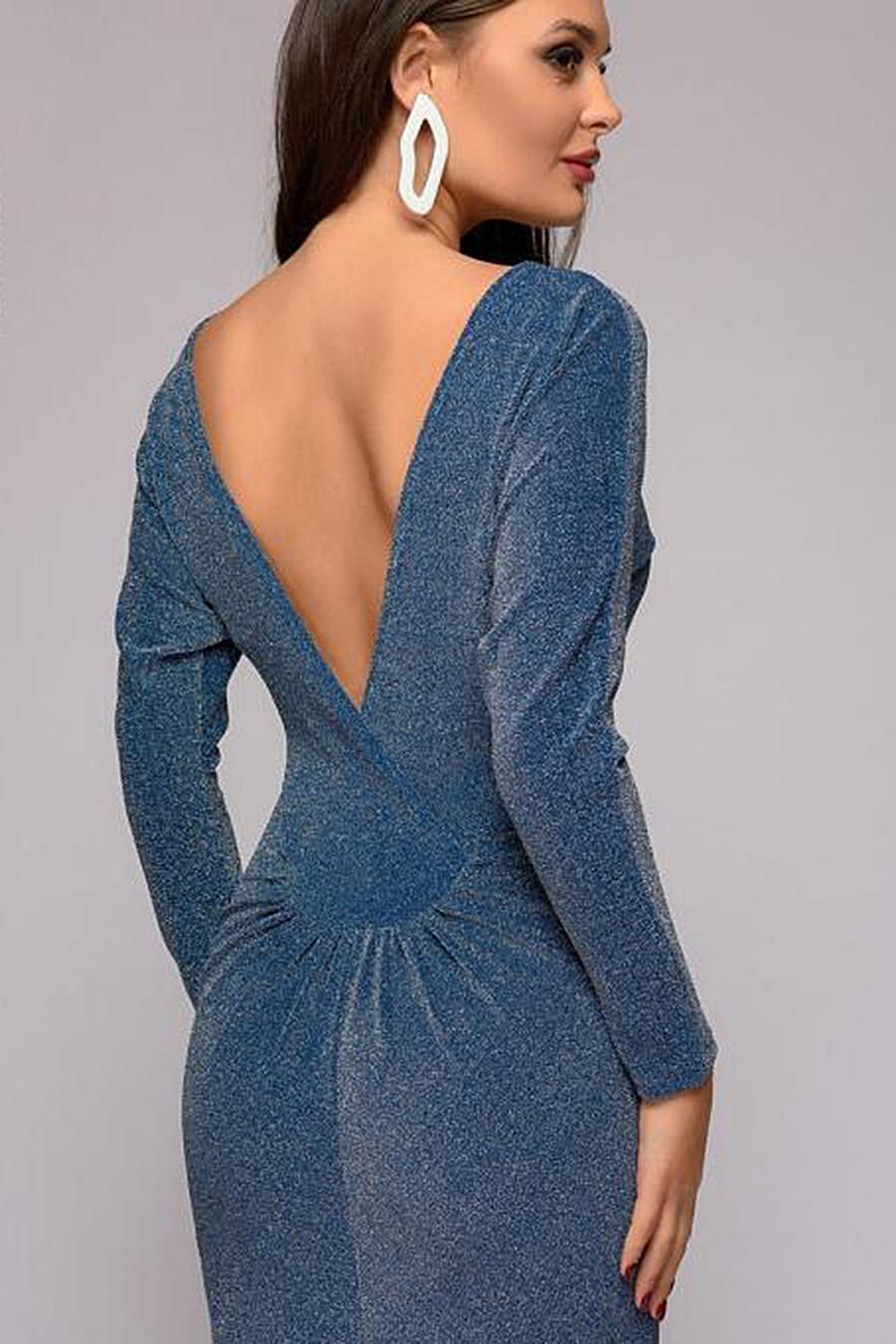 Платье 1001 DRESS (130941), купить в Optmoyo.ru