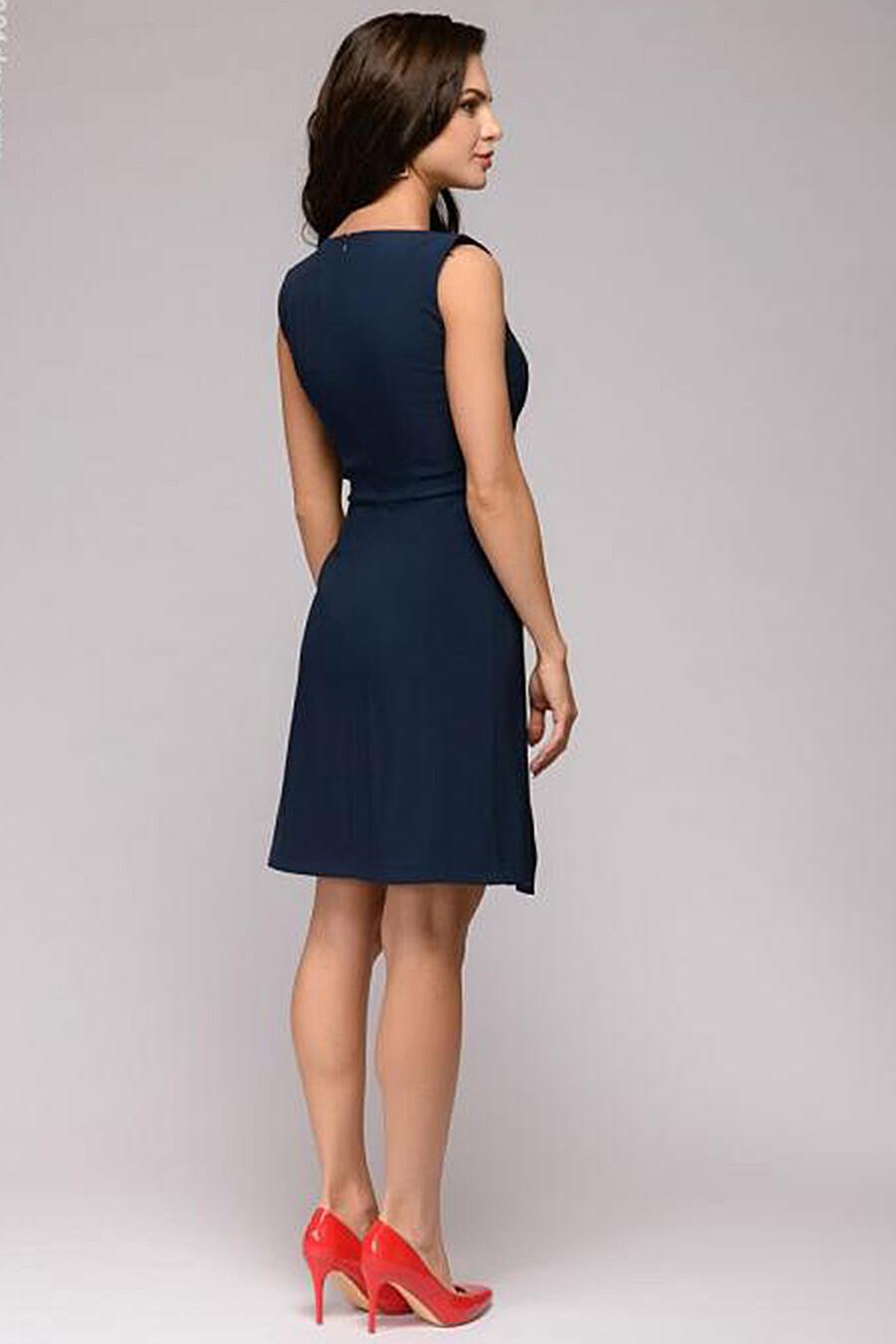 Платье 1001 DRESS (130951), купить в Optmoyo.ru