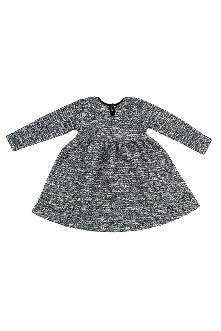 Платье для девочек Archi 130952 купить оптом от производителя. Совместная покупка детской одежды в OptMoyo