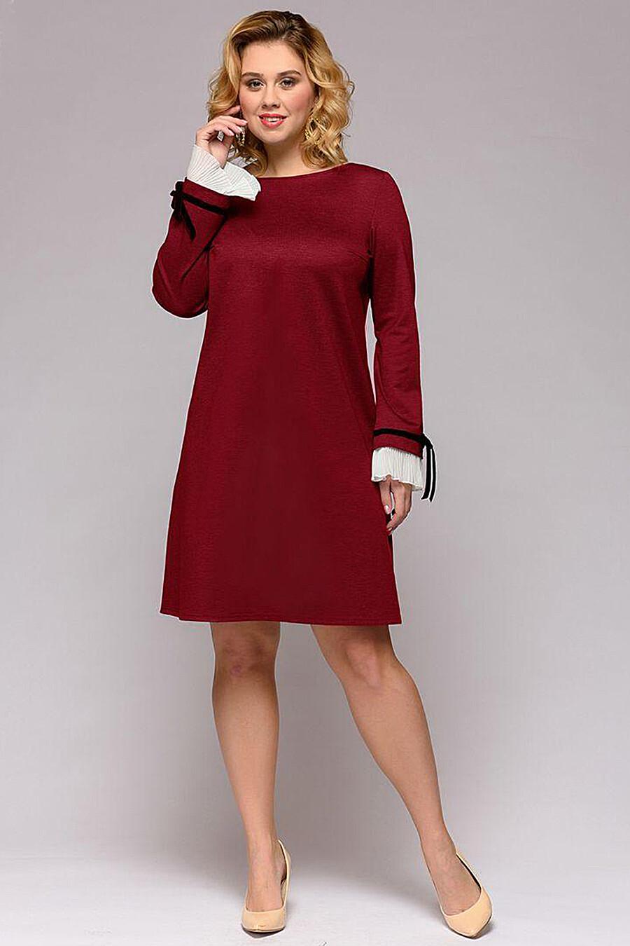 Платье 1001 DRESS (130967), купить в Optmoyo.ru