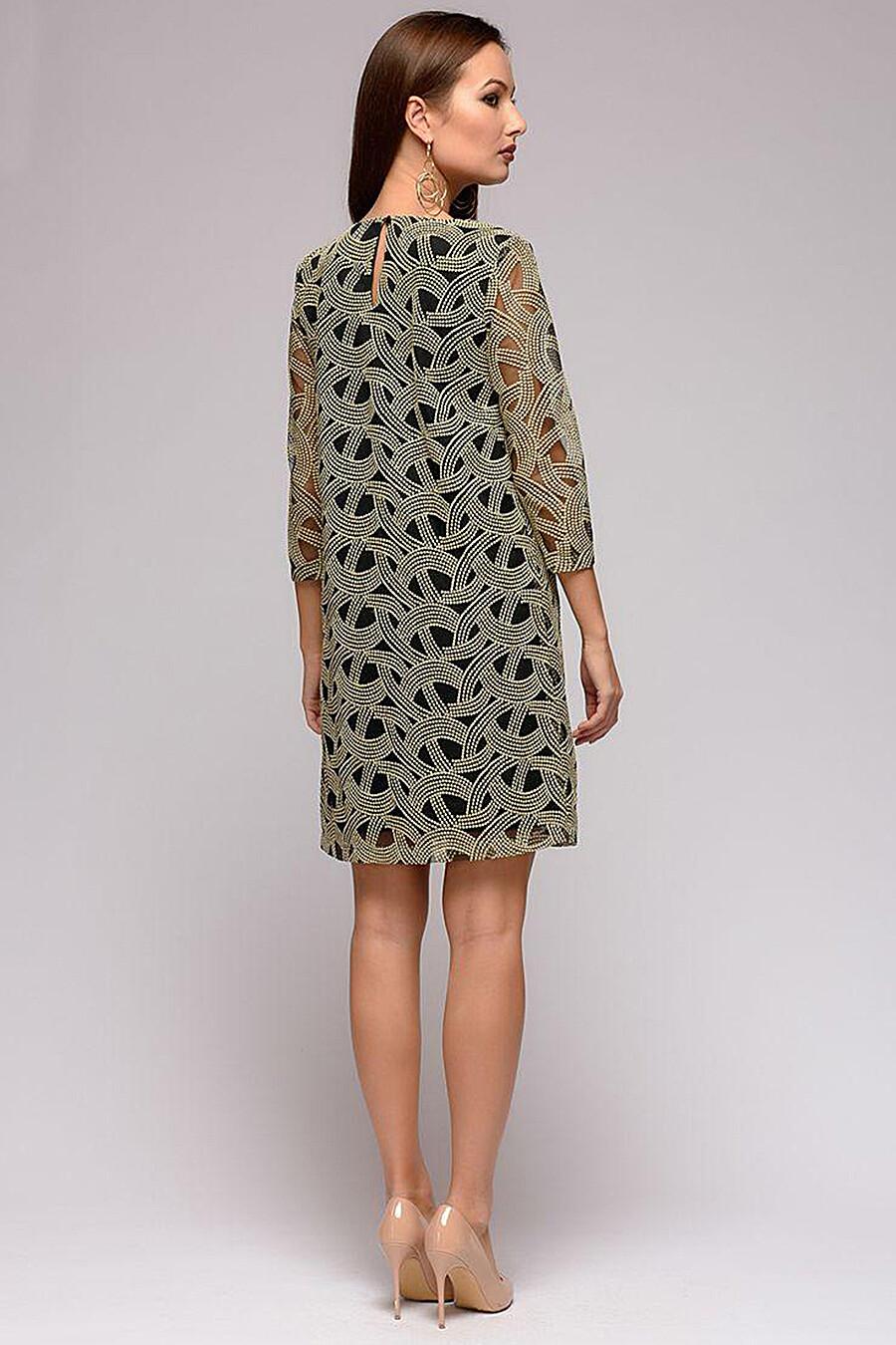 Платье 1001 DRESS (130982), купить в Optmoyo.ru