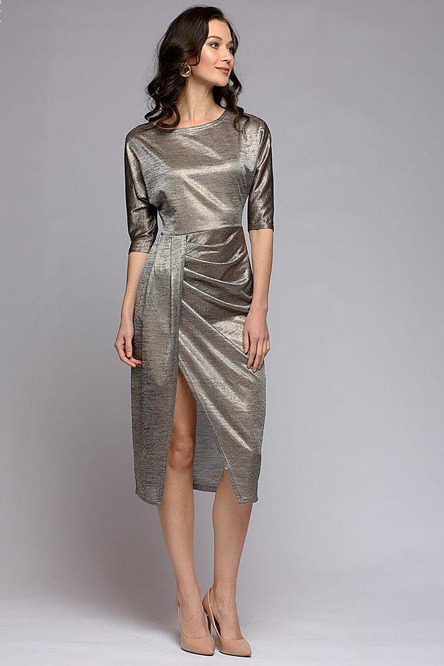 Платье 1001 DRESS (130988), купить в Optmoyo.ru