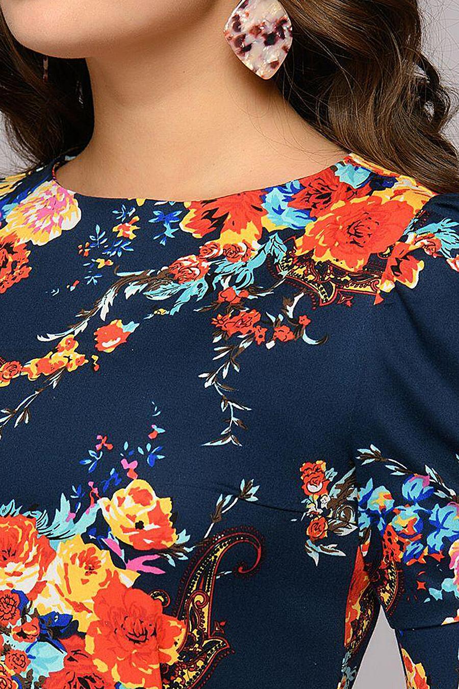 Платье для женщин 1001 DRESS 131005 купить оптом от производителя. Совместная покупка женской одежды в OptMoyo