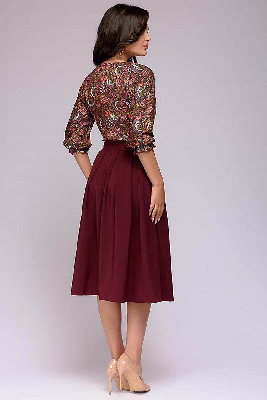 Платье 1001 DRESS (131008), купить в Optmoyo.ru
