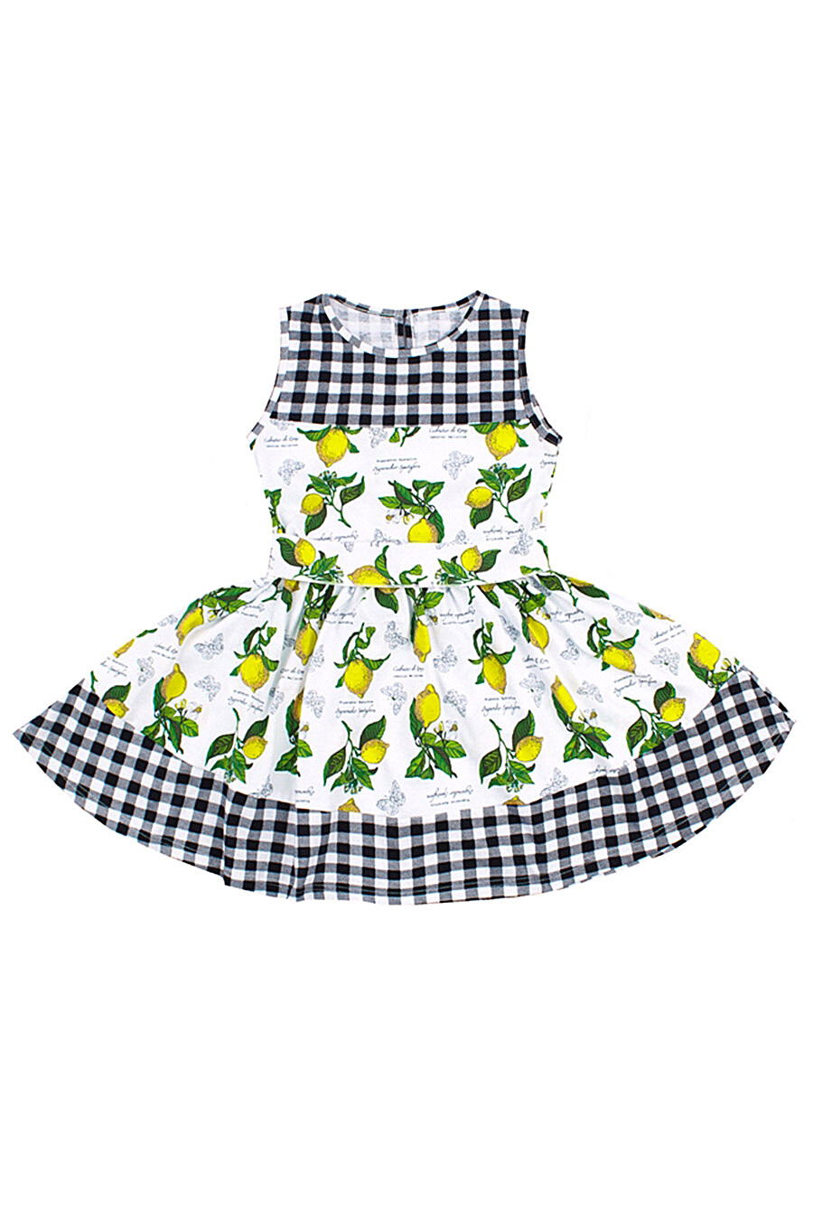 Платье для девочек Archi 131009 купить оптом от производителя. Совместная покупка детской одежды в OptMoyo