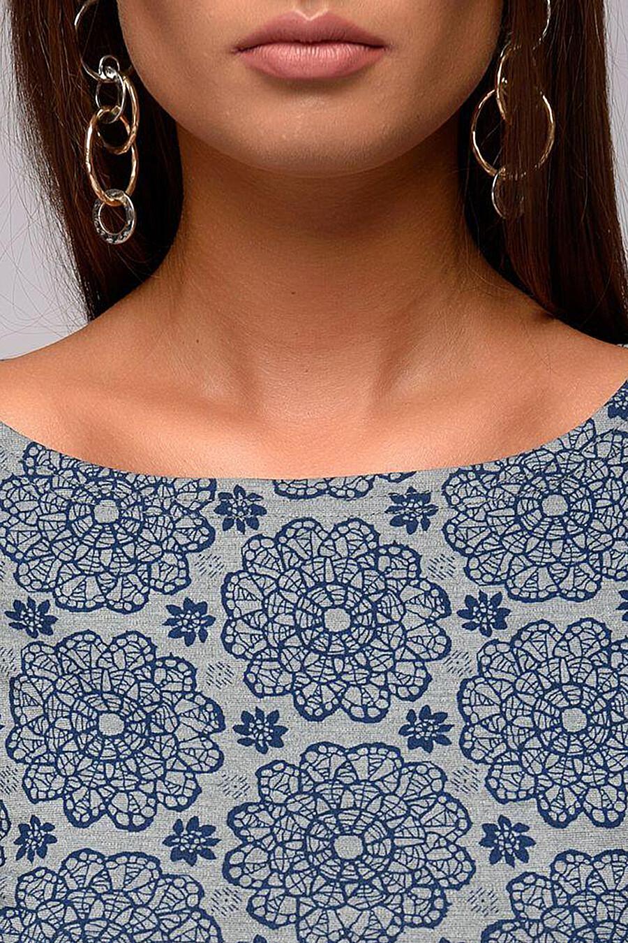 Платье для женщин 1001 DRESS 131029 купить оптом от производителя. Совместная покупка женской одежды в OptMoyo