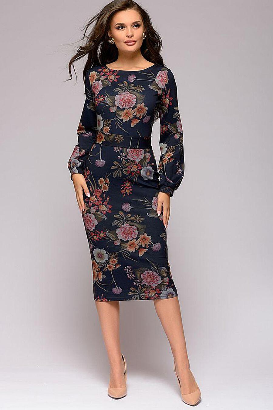 Платье 1001 DRESS (131036), купить в Optmoyo.ru
