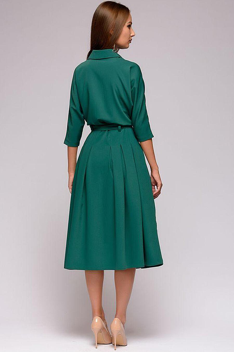 Платье 1001 DRESS (131047), купить в Optmoyo.ru