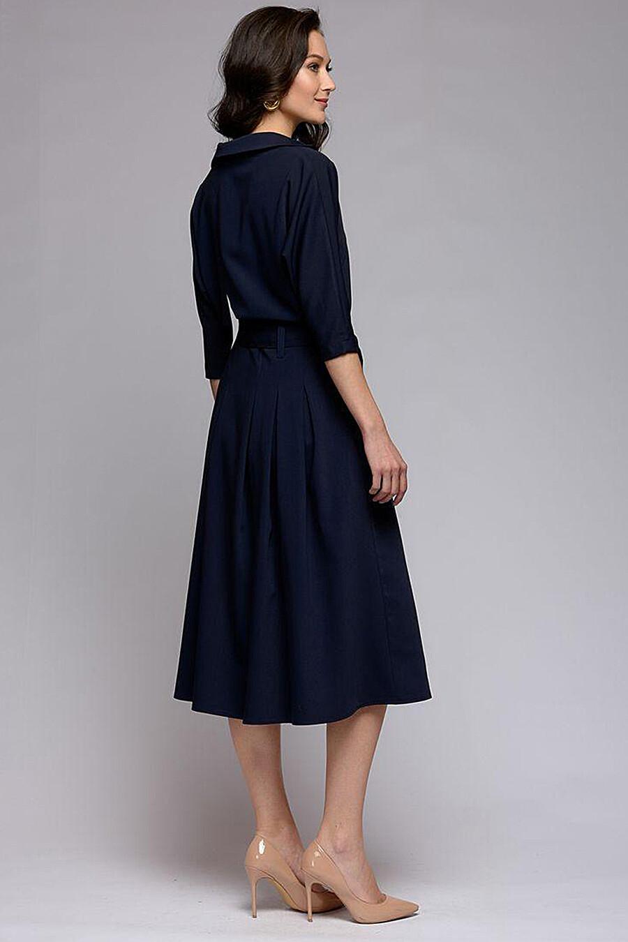 Платье для женщин 1001 DRESS 131049 купить оптом от производителя. Совместная покупка женской одежды в OptMoyo