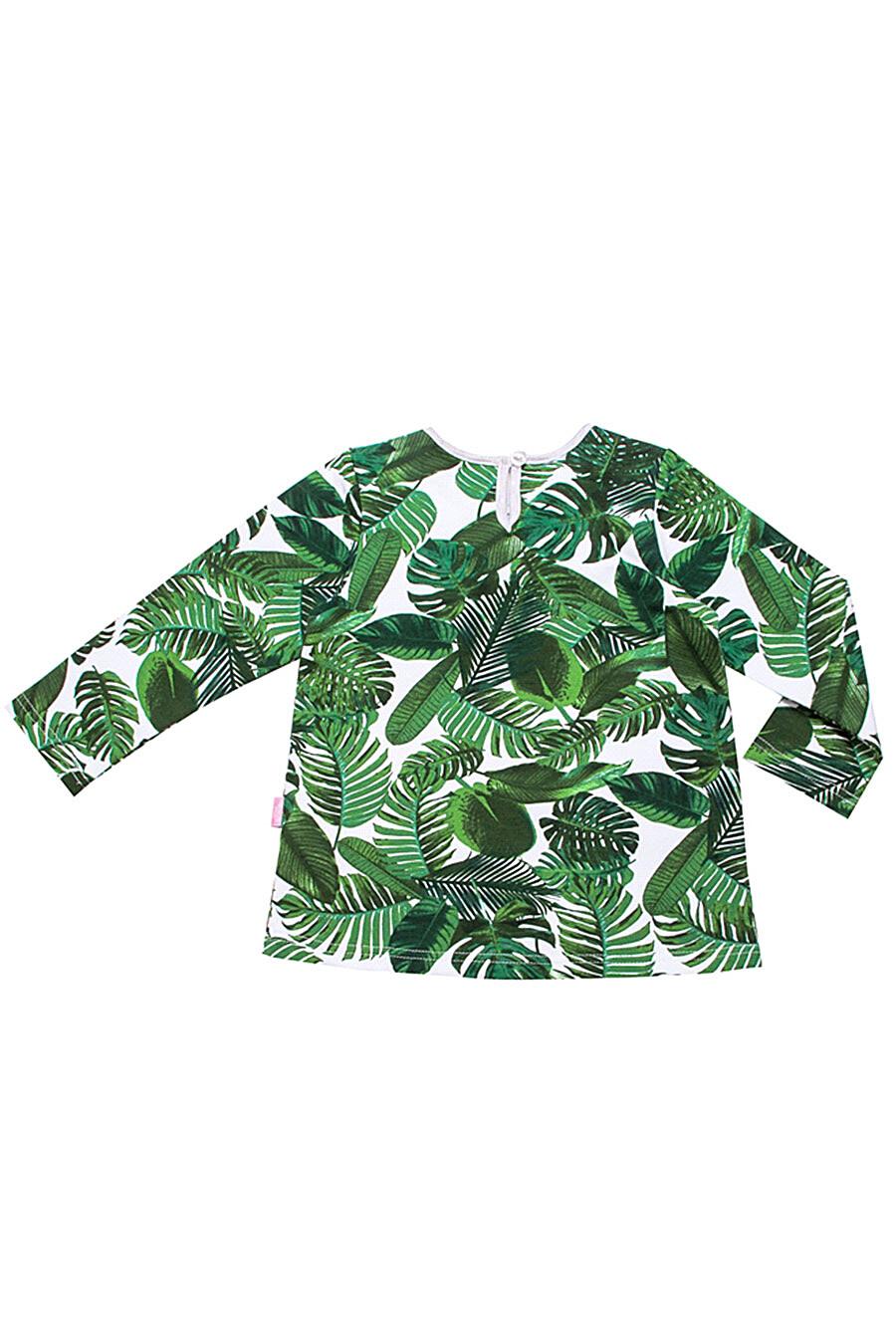 Джемпер для девочек Archi 131078 купить оптом от производителя. Совместная покупка детской одежды в OptMoyo