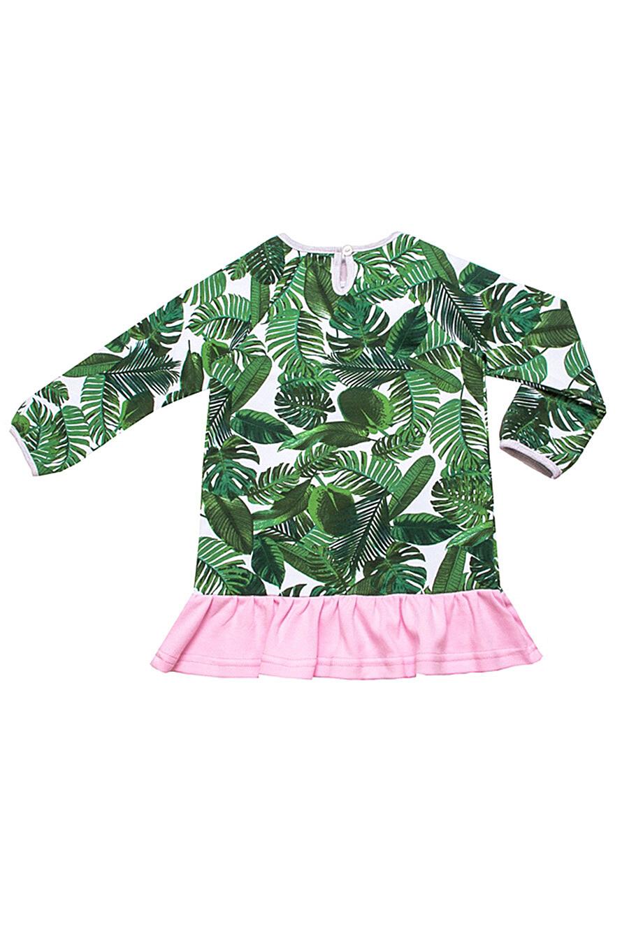 Платье для девочек Archi 131083 купить оптом от производителя. Совместная покупка детской одежды в OptMoyo