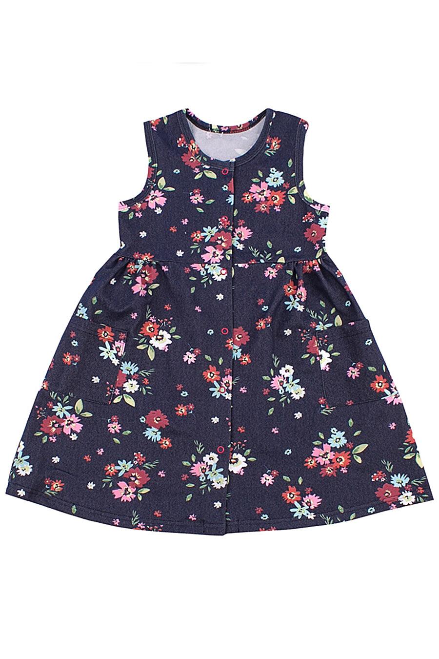 Сарафан для девочек Archi 131122 купить оптом от производителя. Совместная покупка детской одежды в OptMoyo