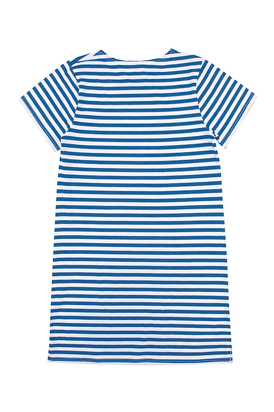 Платье для женщин Archi 131141 купить оптом от производителя. Совместная покупка женской одежды в OptMoyo