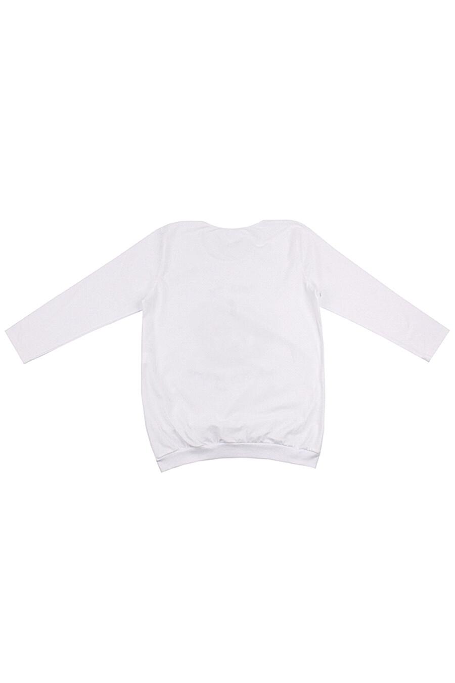 Джемпер для женщин Archi 131160 купить оптом от производителя. Совместная покупка женской одежды в OptMoyo