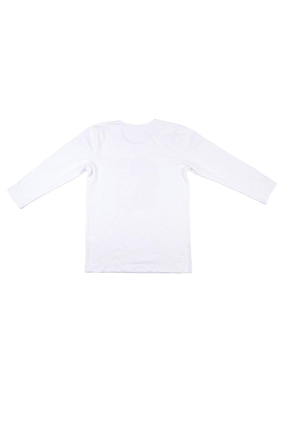 Джемпер для женщин Archi 131165 купить оптом от производителя. Совместная покупка женской одежды в OptMoyo