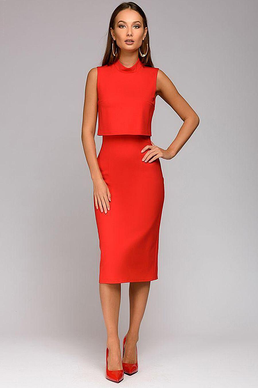 Платье 1001 DRESS (131189), купить в Optmoyo.ru