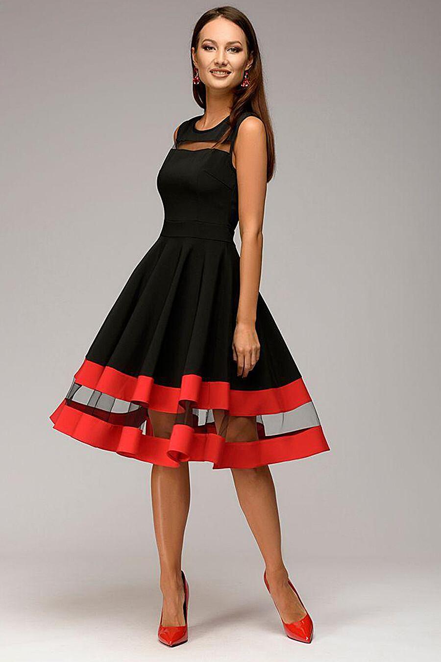 Платье для женщин 1001 DRESS 131192 купить оптом от производителя. Совместная покупка женской одежды в OptMoyo