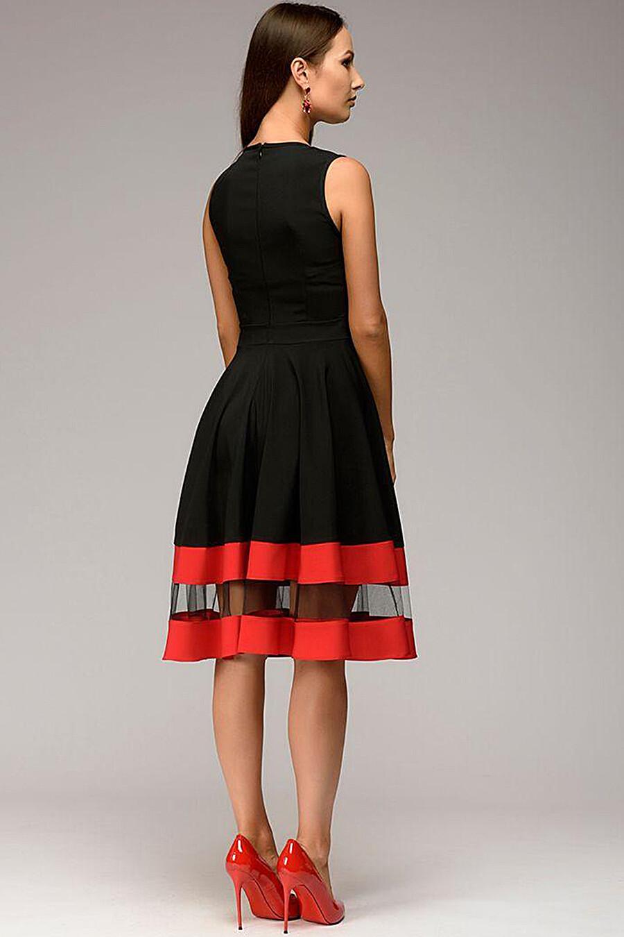 Платье 1001 DRESS (131192), купить в Optmoyo.ru