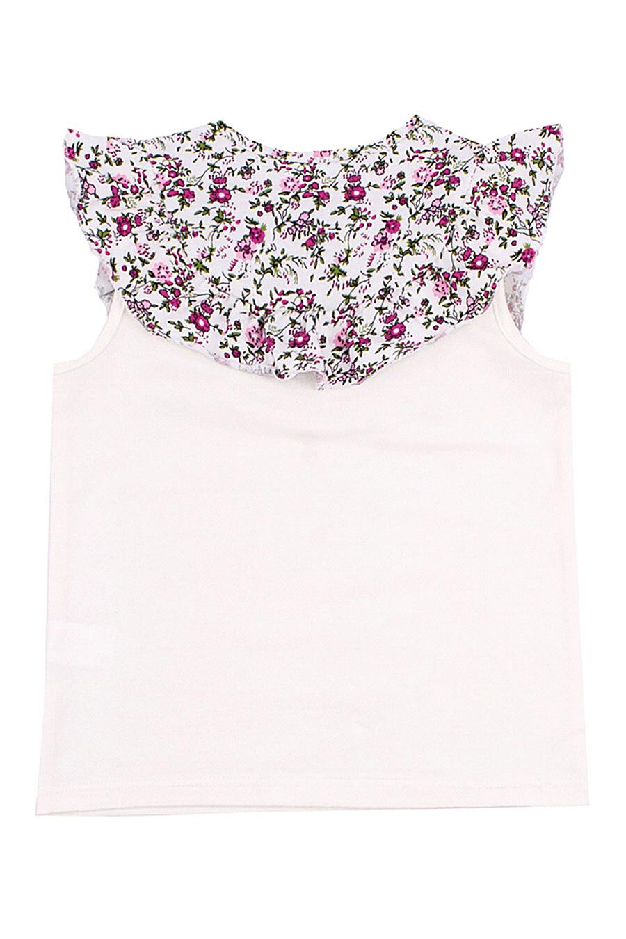 Джемпер для девочек Archi 131199 купить оптом от производителя. Совместная покупка детской одежды в OptMoyo