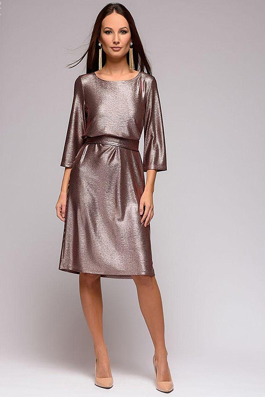 Платье 1001 DRESS (131215), купить в Optmoyo.ru