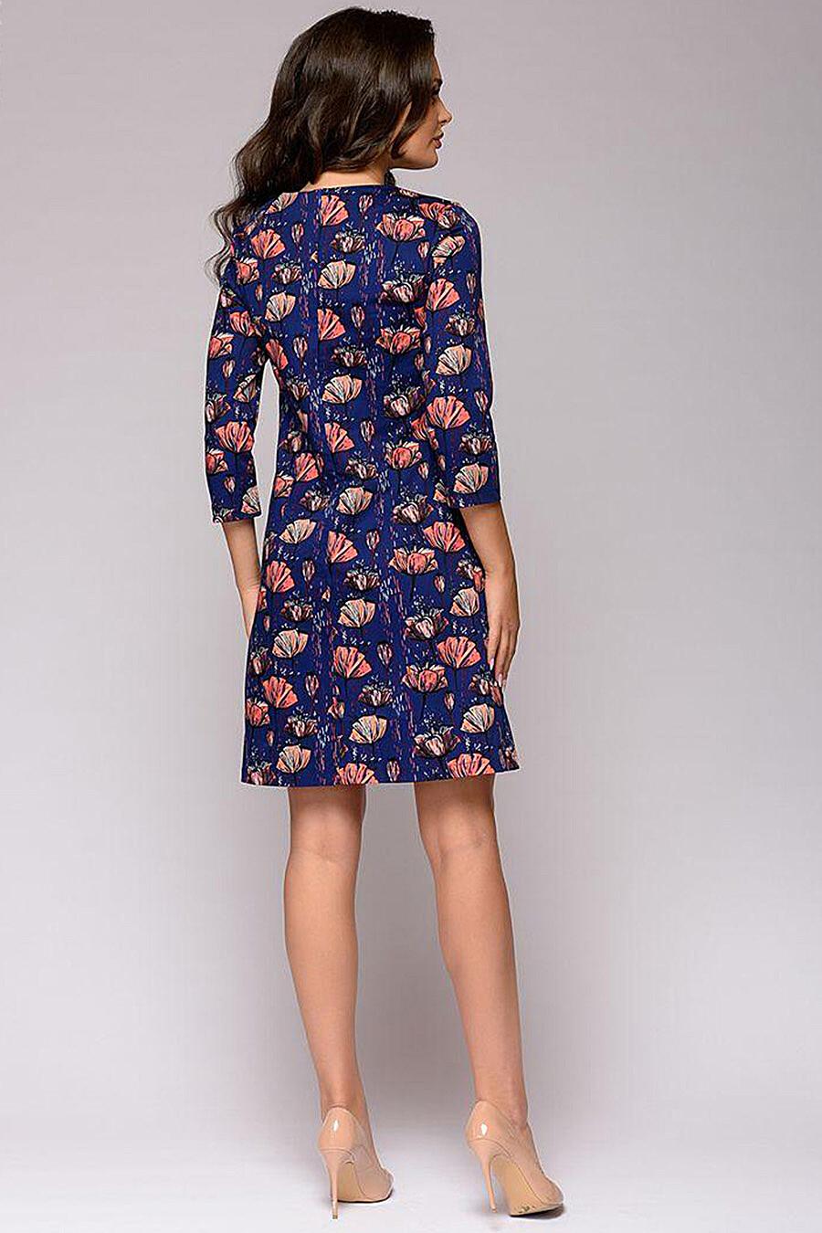 Платье 1001 DRESS (131218), купить в Optmoyo.ru