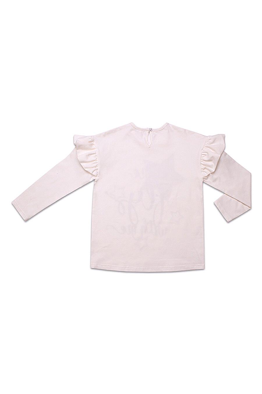 Джемпер для девочек Archi 131229 купить оптом от производителя. Совместная покупка детской одежды в OptMoyo