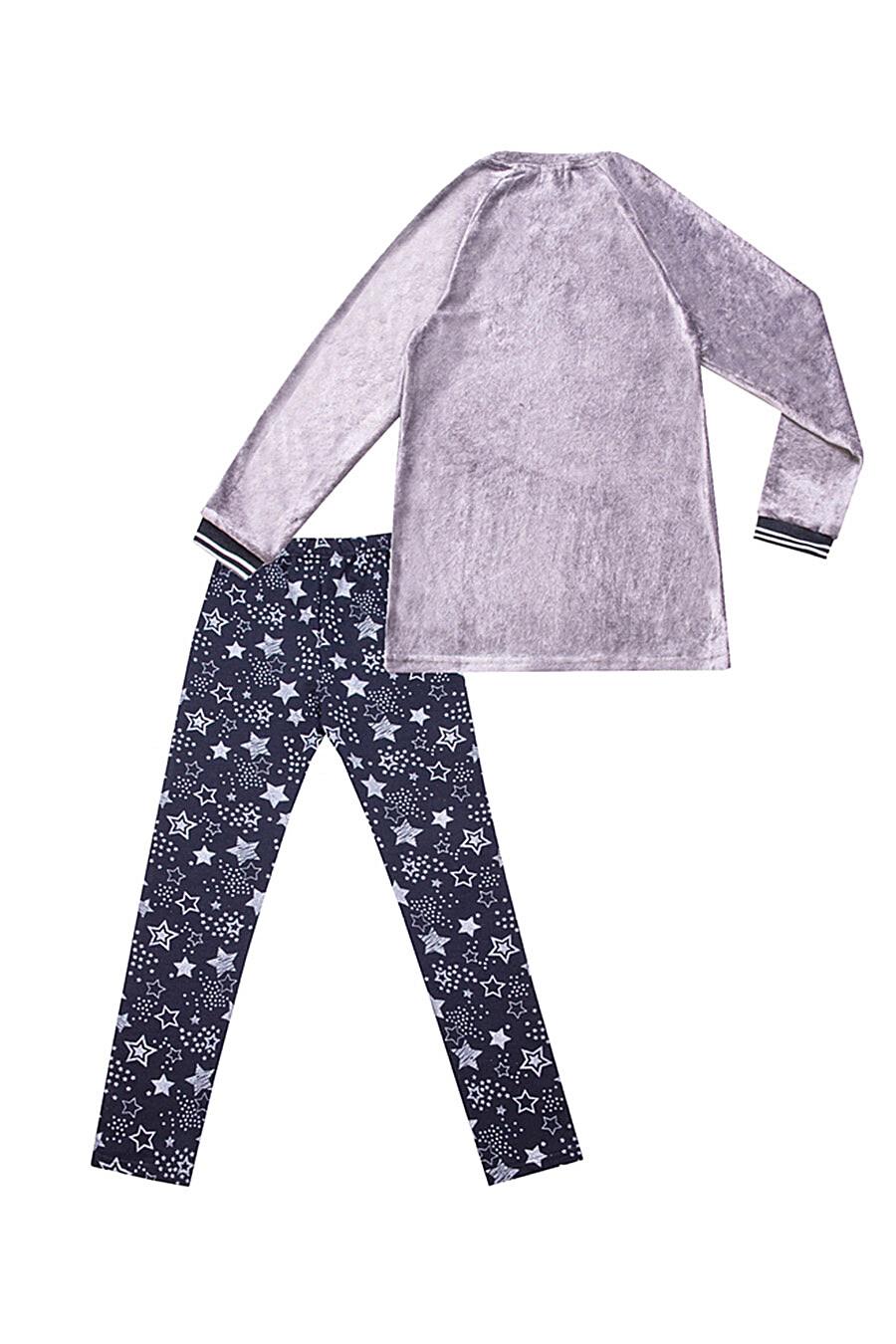 Комплект (Джемпер+Брюки) для девочек Archi 131233 купить оптом от производителя. Совместная покупка детской одежды в OptMoyo