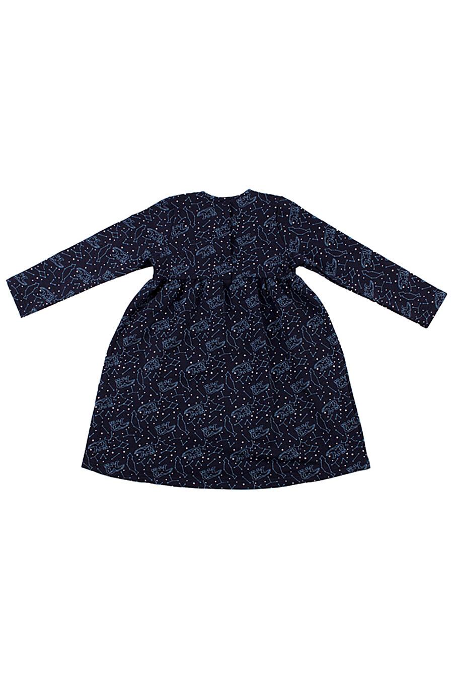 Платье для девочек Archi 131294 купить оптом от производителя. Совместная покупка детской одежды в OptMoyo