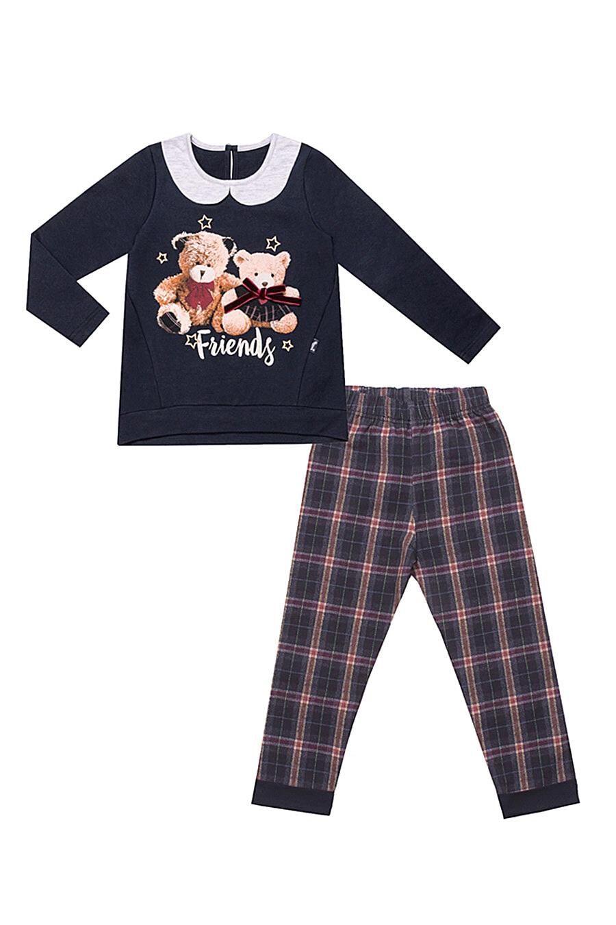 Комплект (Джемпер+Брюки) для девочек Archi 131302 купить оптом от производителя. Совместная покупка детской одежды в OptMoyo