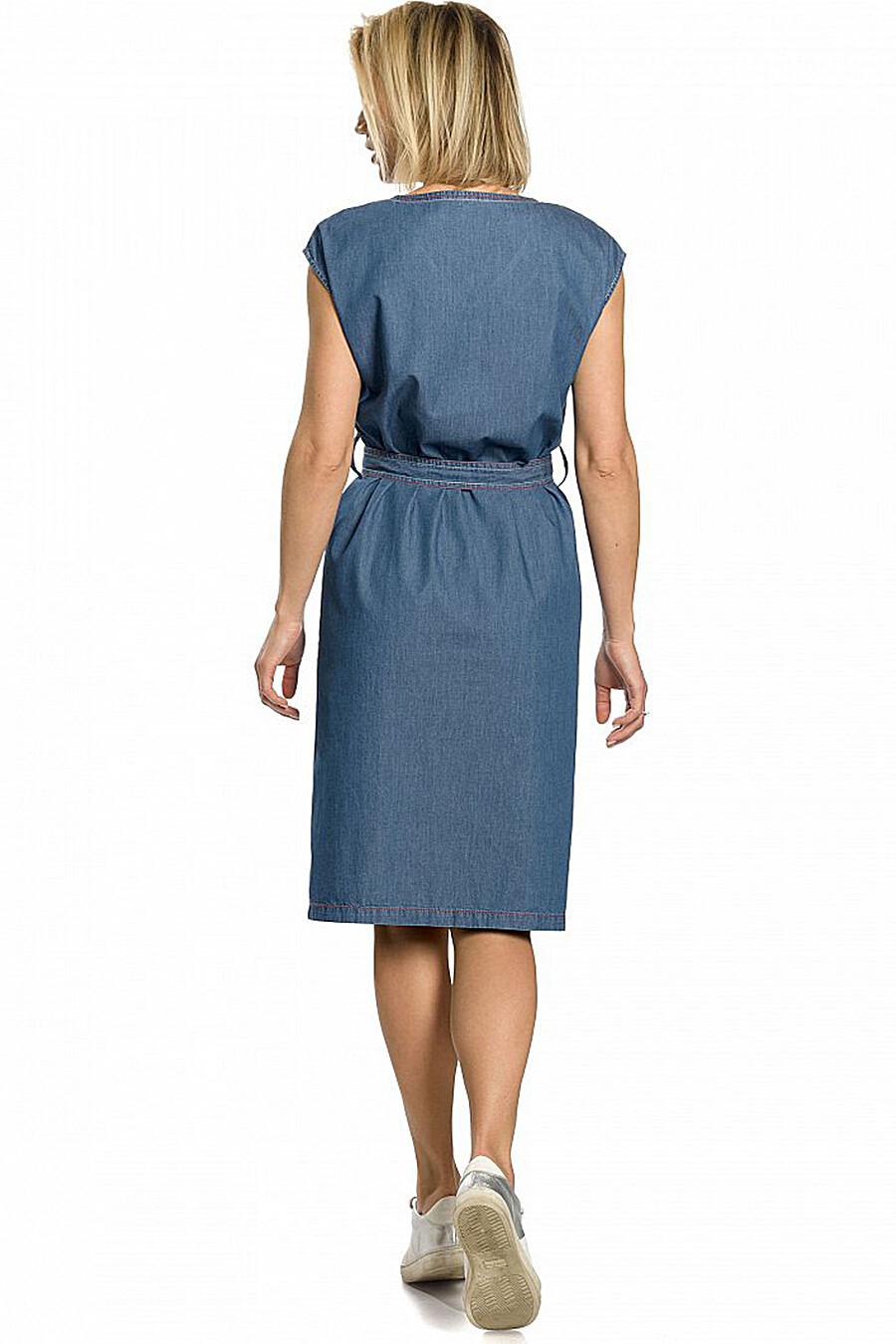 Платье для женщин PELICAN 131306 купить оптом от производителя. Совместная покупка женской одежды в OptMoyo