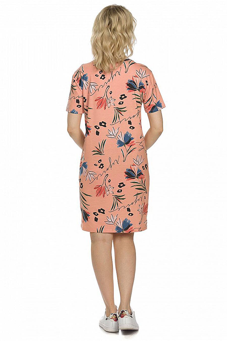 Платье для женщин PELICAN 131316 купить оптом от производителя. Совместная покупка женской одежды в OptMoyo