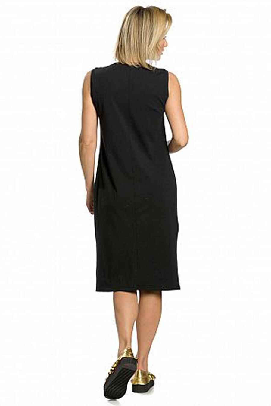 Платье для женщин PELICAN 131322 купить оптом от производителя. Совместная покупка женской одежды в OptMoyo
