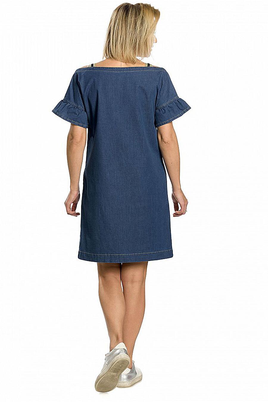 Платье для женщин PELICAN 131331 купить оптом от производителя. Совместная покупка женской одежды в OptMoyo