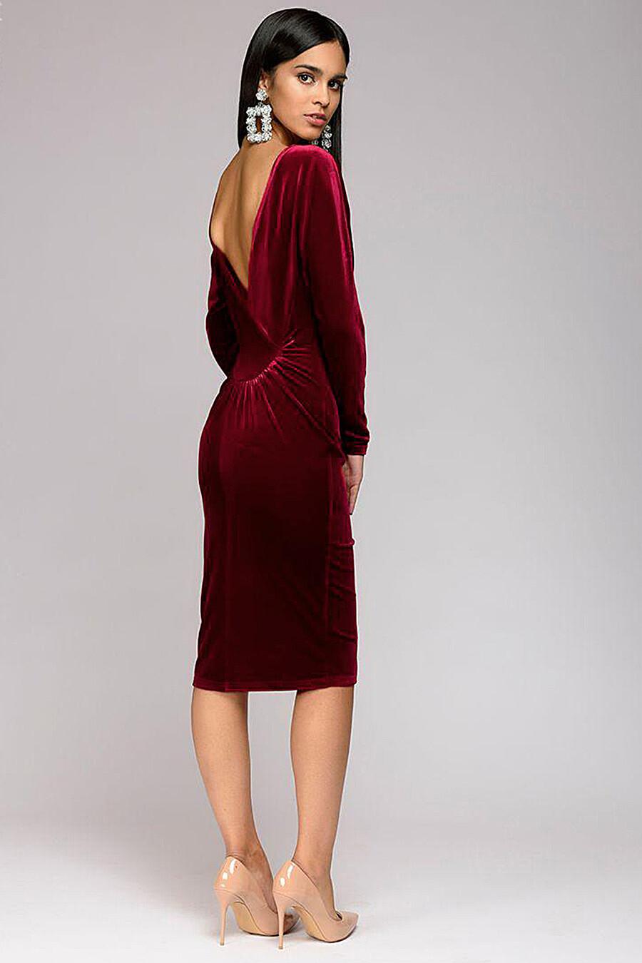 Платье 1001 DRESS (131413), купить в Optmoyo.ru