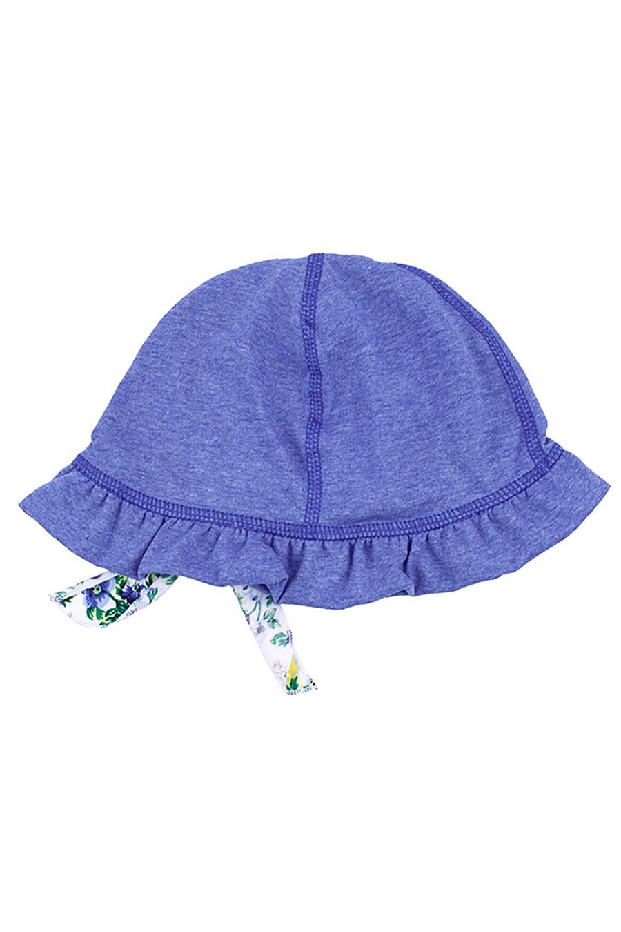 Шапка для девочек Archi 131427 купить оптом от производителя. Совместная покупка детской одежды в OptMoyo
