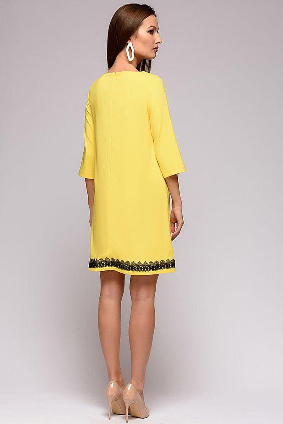 Платье 1001 DRESS (131455), купить в Optmoyo.ru