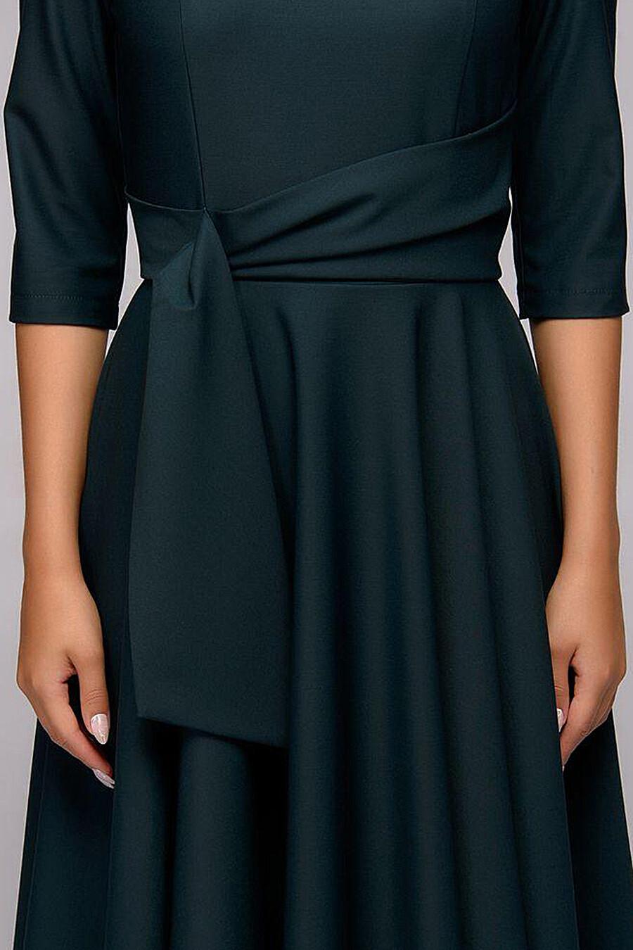Платье 1001 DRESS (131474), купить в Optmoyo.ru